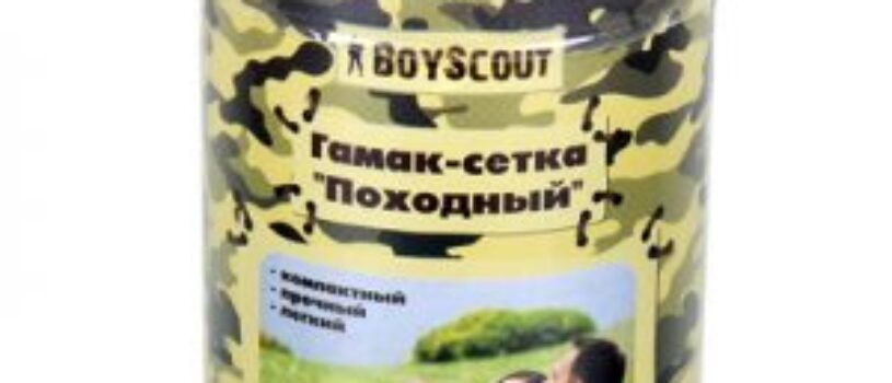 """Гамак-сетка """"Походный"""""""