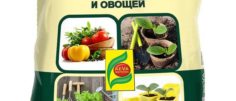 KEVA BIOTERRA для Рассады и Овощей 10л