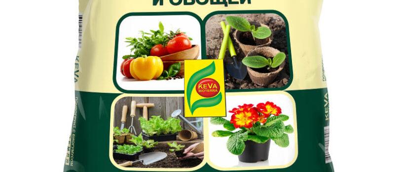 KEVA BIOTERRA для Рассады и Овощей 20л