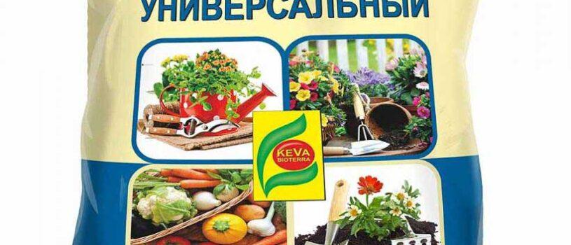 KEVA BIOTERRA Универсальный 60л
