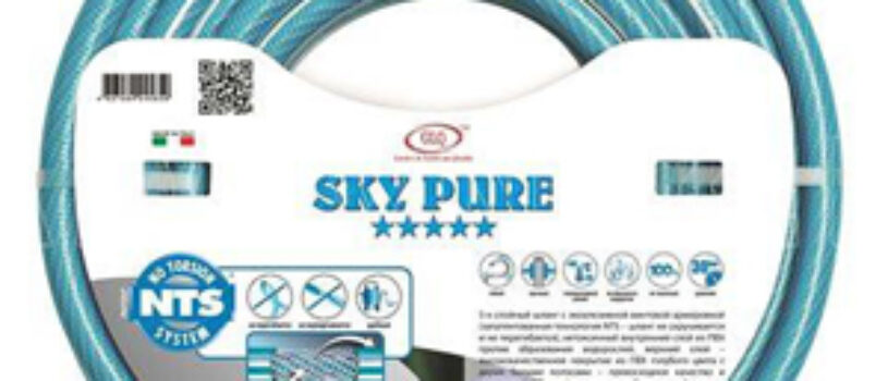 Противоскручивающий шланг SKY PURE NTS