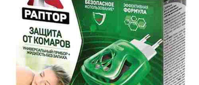 Комплект прибор + жидкость 30 ночей Раптор