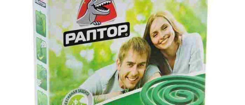 Спираль от комаров без запаха Раптор