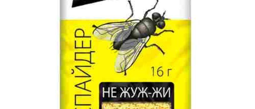Средство от мух не жуж-жи гранулы 16г.