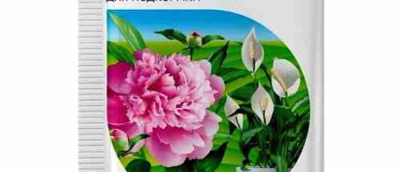 Корнепитатель для цветов 50 г