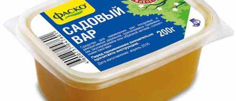 """Вар садовый """"Садовник"""" 200 г."""
